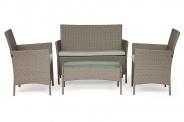 """Комплект мебели """"Лаундж сет"""" mod.210013A (серый)"""