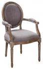 """Кресло деревянное """"Murano"""""""