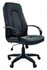 "Кресло для руководителя ""Chairman 429"" серый"