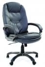 "Кресло для руководителя ""Chairman 668"" серый"