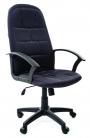 "Кресло для руководителя ""Chairman 737"" серый"