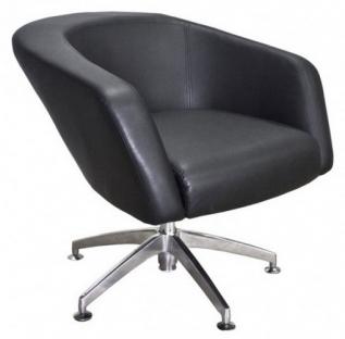 """Кресло """"Аспен"""""""