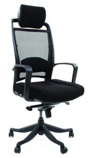 """Кресло для руководителя """"Chairman 283"""" черный"""