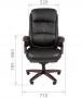 "Кресло для руководителя ""Chairman 404"""