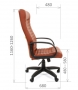 "Кресло для руководителя ""Chairman 480 LT"" серый"