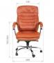 """Кресло для руководителя """"Chairman 795"""" белый"""