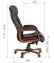 "Кресло для руководителя ""Chairman 653"""