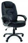 """Кресло для руководителя """"Chairman 668"""" черный"""