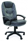 "Кресло для руководителя ""Chairman 668 LT"" серый"
