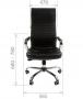 "Кресло для руководителя ""Chairman 700 ЭКО"""